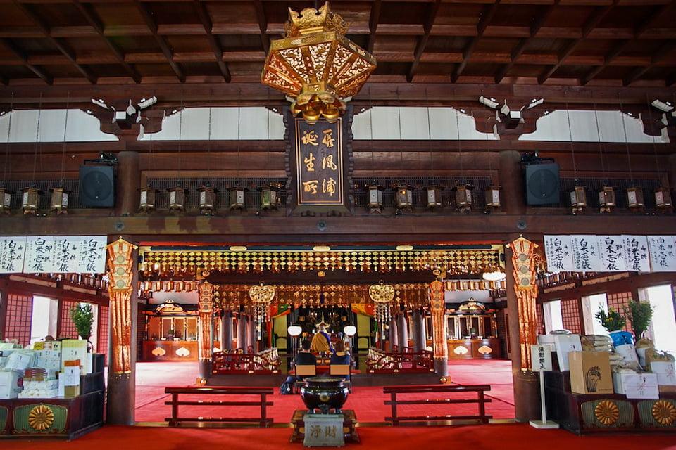 Shikoku: l'isola più spirituale del Giappone